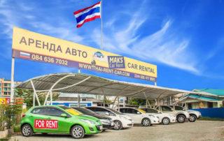 Pattaya's Top 5 Car Rental Companies